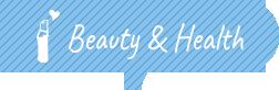 美容室・ネイル・化粧品・整体・温泉
