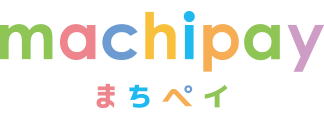 machipay(マチペイ)