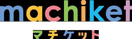 machiket(マチケット)